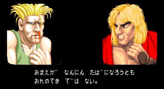 main_vs