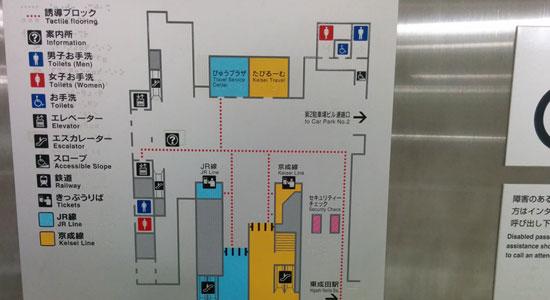 成田空港 地図