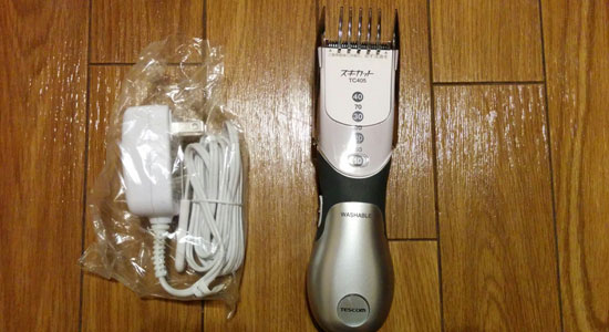 TESCOMバリカン/スキカット 充電器と本体