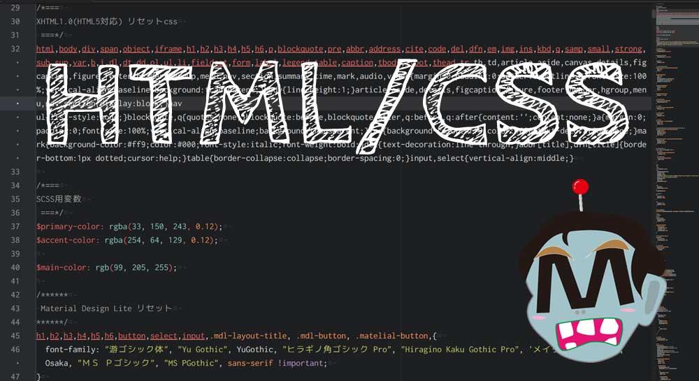 超軽量!CSSだけで実装する横スクロールできるスライダーとパンくずリスト